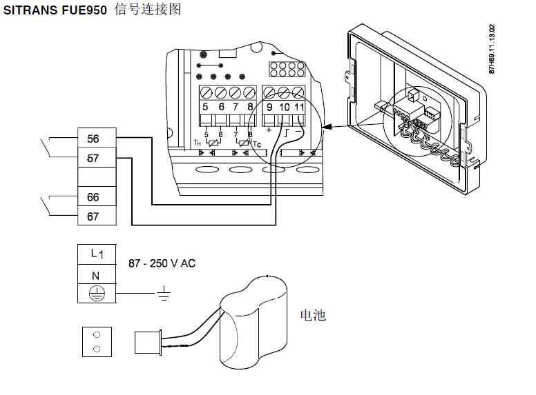 西门子超声波热量表的安装使用说明