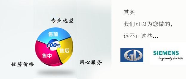 深圳QBM81-5西門子壓差開關銷售
